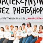 """""""Macierzyństwo bez Photoshopa"""""""